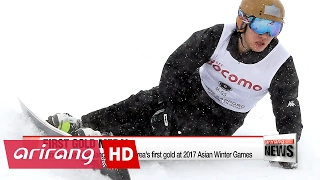 Download Alpine snowboarder Lee Sang-ho wins Korea's 1st gold at the 2017 Sapporo Asian Winter Games Video