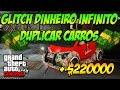 Download GTA 5 Online - GLITCH DINHEIRO INFINITO PATCH 1.26! INSANO, ÉPICO E MUITO RÁPIDO! Video