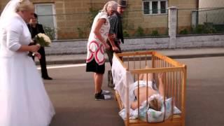 Download Brama weselna DZIDZIUŚ Dziecko bobas 3.10.2015r. Video