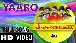 Download Bangalore 23   ″Yaaro″ HD Video  Feat. J. Karthik, Chandan, Dhruva   New Kannada Video