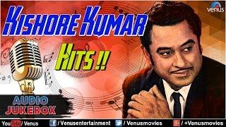 Download Kishore Kumar Hits | Hindi Songs | 90's Evergreen Bollywood Songs | Audio Jukebox Video