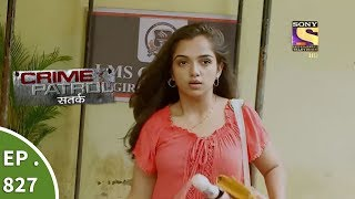 Download Crime Patrol - क्राइम पेट्रोल सतर्क - Ep 827 - Death of Lovers - 8th July, 2017 Video