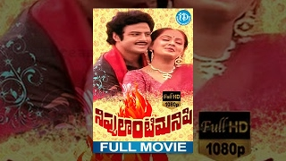 Download Nippulanti Manishi Full Movie | Balakrishna, Radha| NB Chakravarthy | Chakravarthy Video