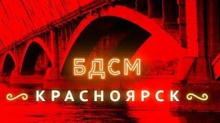 Download Прогулка с мэром Красноярска   Понимание есть — результата нет Video