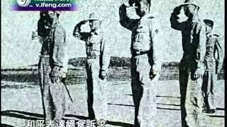 Download 20130525 皇牌大放送 最后的部队 越南国军余部迁台纪事 Video