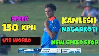 Download Fastest Indian Bowler Ever | New U19 Speedstar Nagarkoti Bowling 150 KPH | U19 World Cup 2018 Video