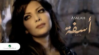 Download Asalah Asfa اصالة - اسفة Video