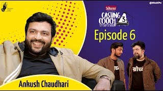Download Casting Couch S3E6 Ankush Chaudhari with Amey & Nipun | #CCWAN3 #bhadipa Video