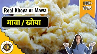 Download Real Khoya or Mawa in Microwave 3 Minute Recipe video by Chawlas Kitchen Video
