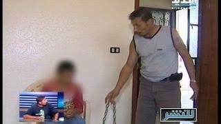Download للنشر : أب يحوّل ابنه الى معتقل للتعذيب Video