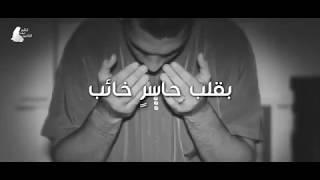 Download أبشر أيها التائب محمد المقيط 2018 New - Muhammad Al Muqit Video