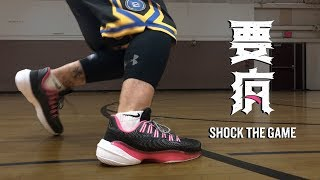 Download ANTA SHOCK THE GAME 2 LOW REVIEW Video