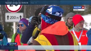 Download Зимняя спартакиада спортивных школ: финал по сноуборду Video