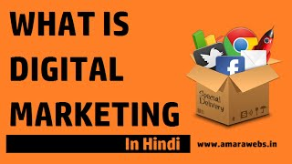 Download [Hindi] What is Digital Marketing Video