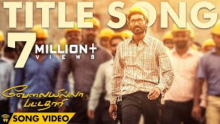 Download VIP Title Song - Velai Illa Pattadhaari Offical Full Song Video