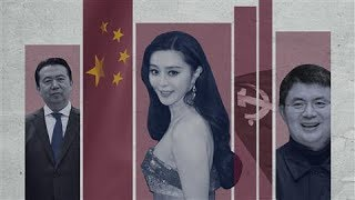 Download How China's Rich and Famous Disappear Video