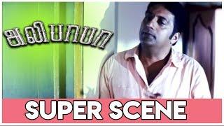 Download Alibhabha - Super Scene   Krishna Sekhar   Prakash Raj Video