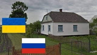 Download Украина и Россия. Сравнение деревень. Video