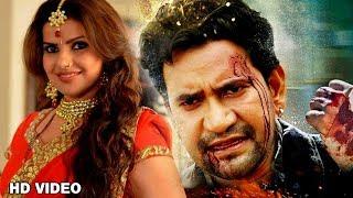 Download सिंदूर की ताकत - ( 2019 )- Madhu Singh की सबसे बड़ी फिल्म 2019 || कमज़ोर दिल वाले इसे न देखें Video