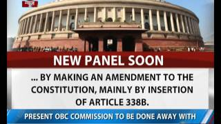 Download New OBC Commission to be set up Video