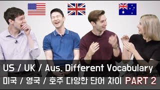 Download US / UK / Aussie English Vocabulary Differences PART 2 Video