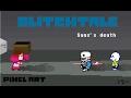 Download 날 위해 미래를 즐겨줘... [픽셀아트 - 글리치테일 샌즈의 죽음] Pixel Art - Sans's Death (김밥이 :P) Video