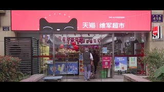 Download China's Mom-and-Pop Stores Go High Tech for 11.11 Video