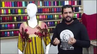 Download موديل الرياضي أبو الحاشية للخياط محمد الساعدي Video