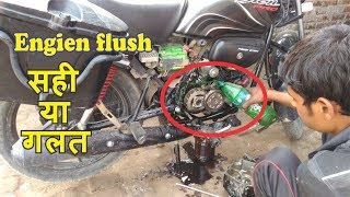 Download Engien flush Good Or Bad सही या गलत Real Method To Protect & Fush Your Motercycle Engien ByBikepoint Video