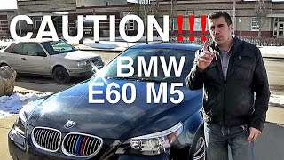 Download 5 Facts About BMW E60 M5 You NEED To Know - WARNING ! Video