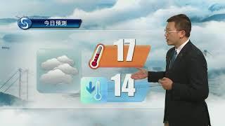 Download 早晨天氣節目(02月22日上午7時) - 科學主任陳兆偉 Video