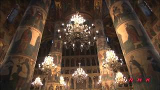 Download Kremlin and Red Square, Moscow (UNESCO/NHK) Video