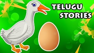 Download Tales Of Panchatantra | Kids Telugu Story | Animated Telugu Cartoon Stories | Bala Mitra Video