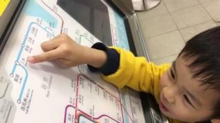 Download 44個月,港鐵歌@東鐵線【雙蛋家】 Video