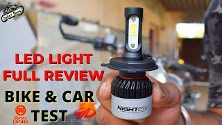Download LED LIGHT Review | Bike & Car TEST || Nighteye LED Video