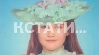 Download Пропавшую 8 лет назад в Сарове 10-летнюю девочку опознали среди бездомных в Москве Video