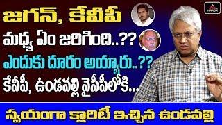 Download Undavalli Arun Kumar Comments On YS Jagan | Chintamaneni Prabhakar | YSR | AP Politics | Mirror TV Video