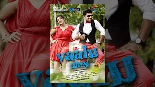 Download Vaalu Video