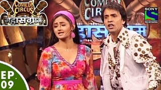 Download Comedy Circus Mahasangram - Episode 9 - Freestyle Special Video