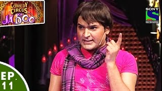 Download Comedy Circus Ka Jadoo - Episode 11 - The Guru-Chela Special Video