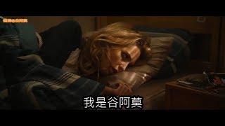 Download #628【谷阿莫】5分鐘看完2017想死都死不了的電影《忌日快樂 Happy Death Day》 Video