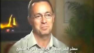 Download Quran reading Muslims now reading the Christian Bible Video