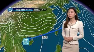 Download 早晨天氣節目(04月24日上午7時) - 科學主任李鳳瑩 Video