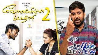 Download Velaiilla Pattadhari 2 Review | Dhanush | Kajol | AmalaPaul | VIP 2 Tamil Movie Review Selfie Review Video