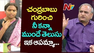 Download War Of Words Between TDP Leader Anuradha And Analyst Telakapalli Ravi | NTV Video