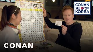 Download Conan Learns Korean And Makes It Weird Video
