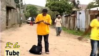 Download DireTube Comedy - Mirkana (ምርቃና) Ethiopian Comedy Video
