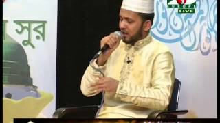 Download Lakho Salam Qadame Video