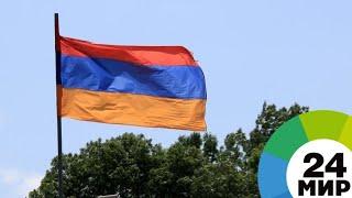 Download Армения намерена развивать свои торговые отношения с Турцией - МИР 24 Video