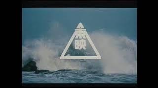 Download LOGOS Compilation Film Companies Video